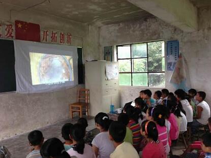 """军事资讯_""""在线""""支教——贫困支教的新模式_凤凰公益"""
