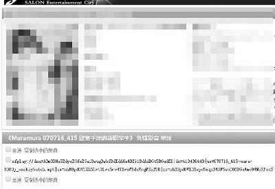 2015影音先锋资源网站_影音先锋边下边播色情视频 公司否认与色情网站合作-91分享网-91 ...