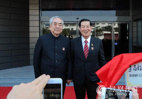 全球首家刑侦博物馆如皋开馆 神探李昌钰分享传奇经历
