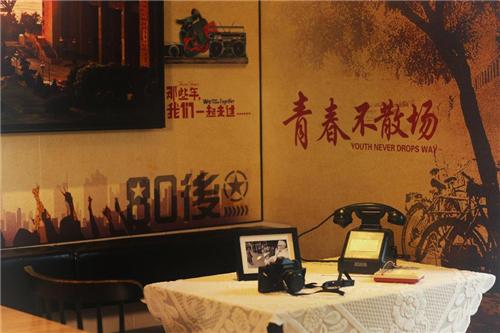 游戏资讯_80年代的美食记忆 回忆杀怀旧影展亮相南京_江苏频道_凤凰网