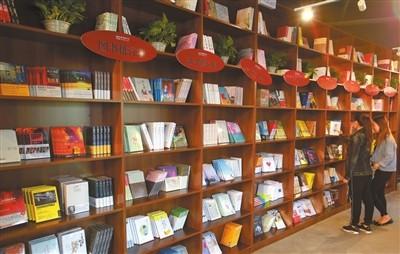 全国最大的网上书店_全球最大中文网上书店河北首家线下综合实体店开门迎客