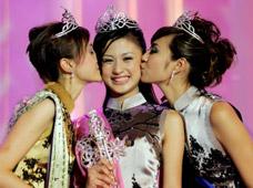 2004中华小姐环球大赛总决赛