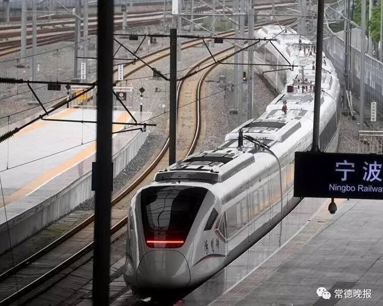 常德到长沙的大巴_常德预计9月开通动车 1个多小时到长沙_湖南频道_凤凰网