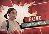 导演郭柯作品:《三十二》