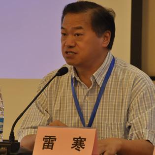 重庆医科大学原校长雷寒涉严重违纪违法被查(图)