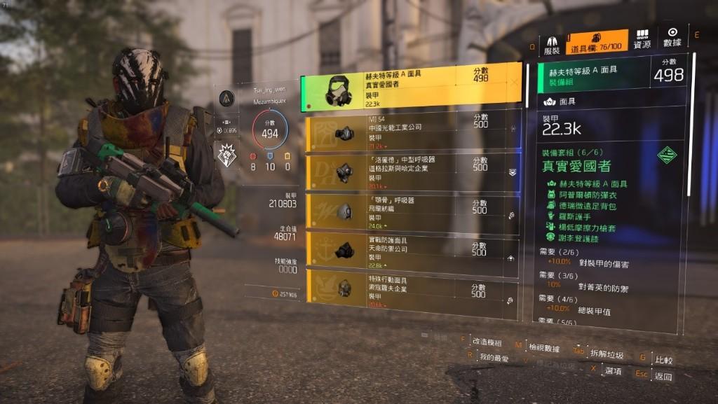 体育资讯_《全境封锁2》奇特武器、套装掉落入手方式整理_凤凰网游戏