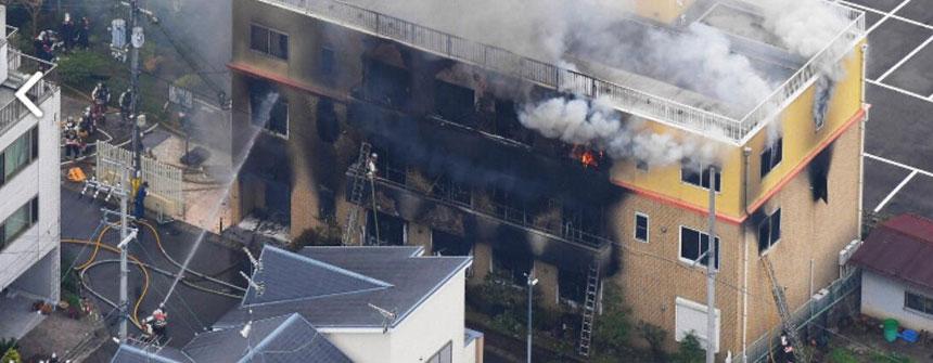 日本京都动画工作疑遭人纵火 已致20多人丧生
