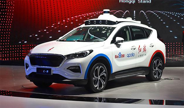 实拍红旗E·界 国内首款L4级别自动驾驶车型