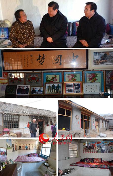 习元平有过几个老婆_习近平考察阜平三年后_凤凰资讯