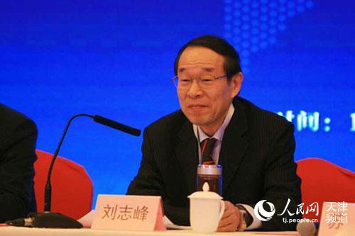 原住建部副部長、中國房地產業協會會長劉志峰