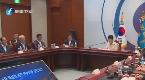 """韩国宪法法院 要求朴槿惠补充""""岁月""""号沉船当天行踪"""