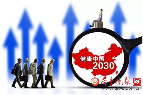 红瑞集团 践行社会责任 助力健康中国