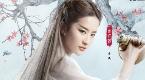 《三生三世》曝人物海报 刘亦菲杨洋罗晋开启玄幻世界