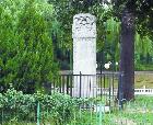 金河诗碑与黄亭子