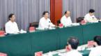 河北省委理论学习中心组继续集中学习交流研讨