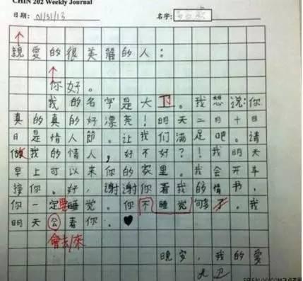 如何教小学生学英语_英国砸千万教学生汉语 但中文岂是想学就能学好的?_凤凰资讯