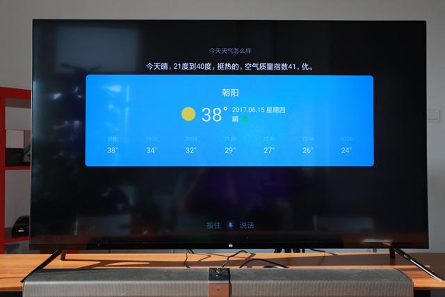 小米电视4评测:卖9999元 但这价格依旧很良心的照片 - 32