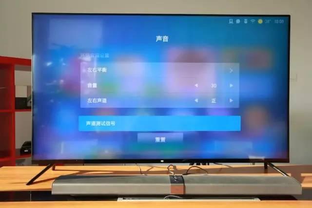 小米电视4评测:卖9999元 但这价格依旧很良心的照片 - 24