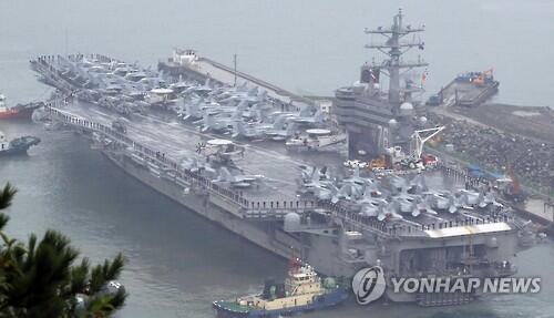 美太平洋舰队司令:或向朝鲜半岛出动2艘航母