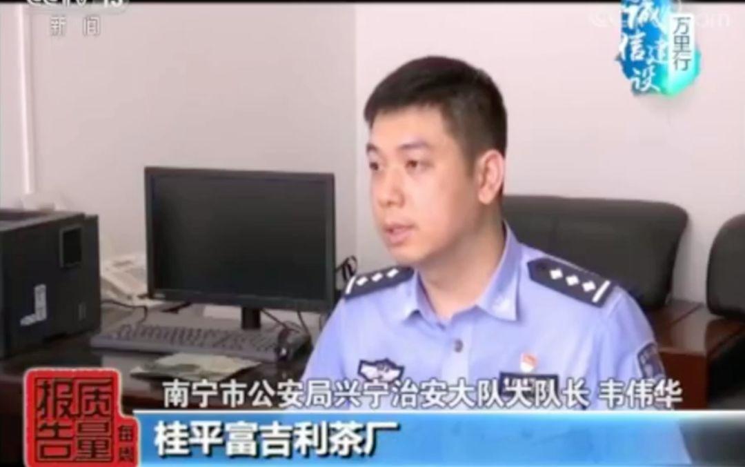 北京市公安局人口总队长张晓月_北京市公安局