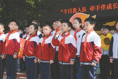 沈陽南京一校南京街校區舉行親子入隊儀式