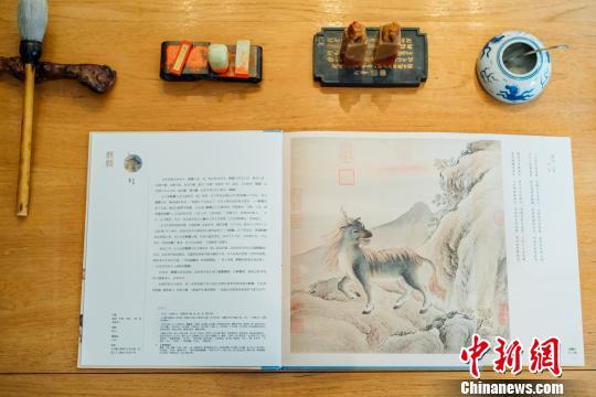 《故宫里的博物学》内页故宫出版社供图
