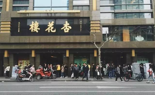 上海杏花楼集团官网_杏花楼